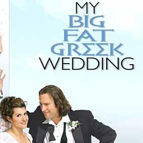 segros greek wedding